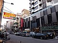 HK Kln City 九龍城 Kowloon City 福佬村道 Fuk Lo Tsun Road evening January 2021 SSG 08.jpg