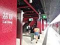 HK Kwai Tsing 荔景站 Lai King Station MTR May 2019 SSG 02.jpg