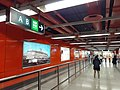 HK MTR 荃灣綫 Tsuen Wan Line Sham Shui Po District 荔枝角站 Lai Chi Kok Station concourse November 2019 SS2 03.jpg