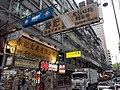 HK TST 尖沙咀 Tsim Sha Tsui 樂道 Lock Road shop March 2020 SS2 03.jpg