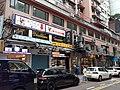 HK TST 尖沙咀 Tsim Sha Tsui 樂道 Lock Road shop March 2020 SS2 23.jpg