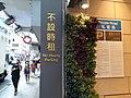 HK TST 尖沙咀 Tsim Sha Tsui June 2020 SS2 304.jpg