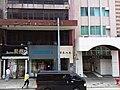HK Tram tour view Sheung Wan 干諾道中 Connaught Road Central August 2018 SSG 03.jpg