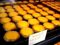 HK Tsuen Wan 建明街 Kin Ming Street sign Cheong Wah Building Tasty Bakery 09 Egg tarts a.jpg
