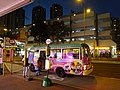 HK evening 沙田第一城 Shatin Fortune City One Plue mall minibus stop Ngan Shing Street Feb-2016 DSC.JPG