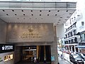 HK tram tour view 灣仔 Wan Chai 莊士敦道 Johnston Road July 2019 IX2 30.jpg