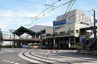 Biwako-Hamaōtsu Station railway station in Ōtsu, Shiga Prefecture, Japan