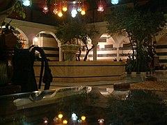 Hammam Amman.jpg
