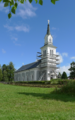 Hamra kyrka nv.png