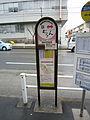 Hamurun Busstop.jpg