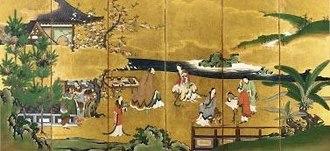 Kunlun (mythology) - Image: Han Wudi Xiwangmu
