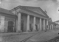 Haradzienskaja ratuša. Гарадзенская ратуша (1901-14).jpg