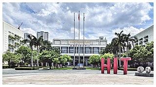 University in Shenzhen, Guangdong, China