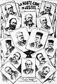 Haute Cour de Justice (La Cocarde, 1889-04-17).jpg