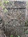 Havuts Tar Monastery (khachkar) (115).jpg