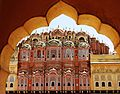 Hawa Mahal..Different Angle.jpg