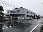 Hayato Post Office 20170320-2.jpg
