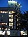 Heiwado Hikone - panoramio.jpg