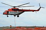 Helicóptero MI 171E de la VII Brigada Aérea - FAA.jpg