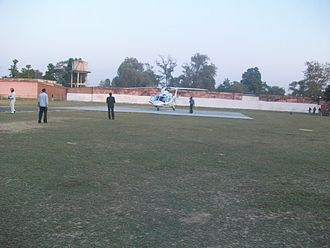 Auraiya - Helicopter at Wholesale Market Ground