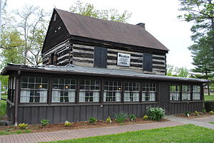Henry Cooper House - Image: Henry Cooper House
