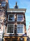 herengracht 300 top