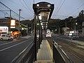 Higashiyama Tram Terminal - panoramio.jpg