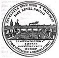 High Level Bridge - Medal - 1849.jpg