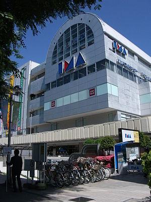 http://upload.wikimedia.org/wikipedia/commons/thumb/b/ba/Hikarigaoka_IMA.JPG/300px-Hikarigaoka_IMA.JPG