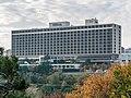 Hilton, Besiktas, Istanbul (P1100283).jpg