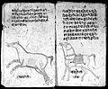 Hindi Manuscript 191, fols. 20 verso, 21 rec Wellcome L0024213.jpg