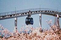 Hiroshima-skyrail.jpg