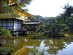 Buddhist temple - Buddhist temple of Kinkaku-ji, declared a World Heritage Site by UNESCO.