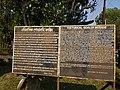 Historical Goaldi Mosque Information Board.jpg