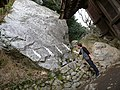 Hiyoshi Taisha - Big Rock.jpg