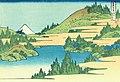 Hokusai28 lake-hakone.jpg