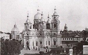 Coastal Monastery of Saint Sergius - Trezzini's katholikon, as photographed by Count von Nostitz in the 1860s