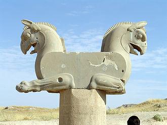 Persian column - Image: Homa Persepolis Iran