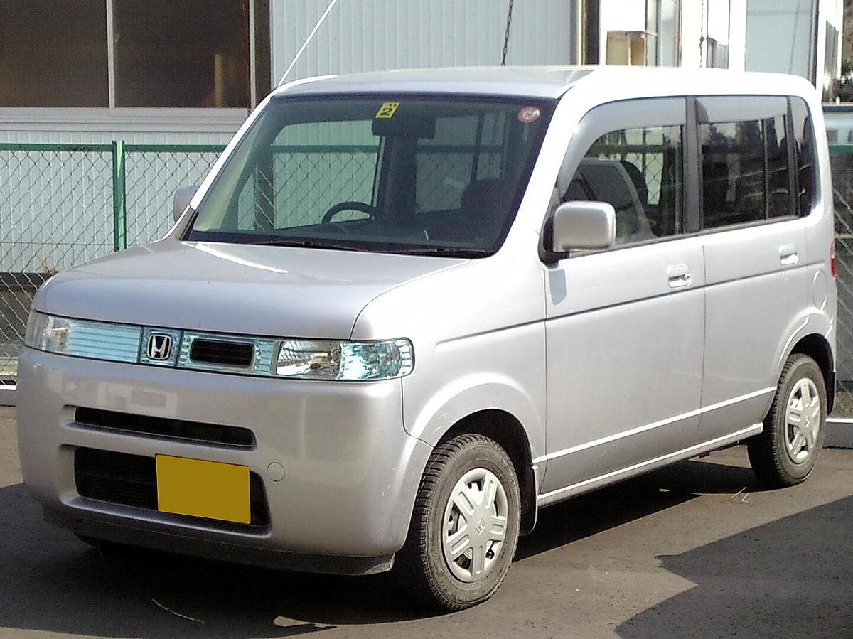 Honda That S Wikipedia