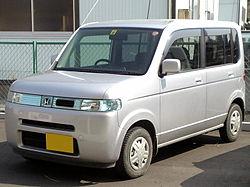 Honda That's