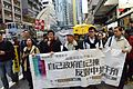 Hong-kong-civil-human-rights-front-protests-6.jpg