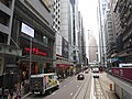 Hong Kong (2017) - 1,153.jpg