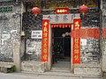 Hong kong macau guangzhou malaysia 166 (156739702).jpg