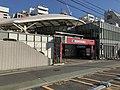 Hongo-sanchome-Station-Exit1.jpg