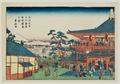 Honjo Itsutsume Gohyaku Rakan-ji Sazaidô no zu.png