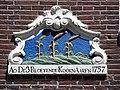Hoogtekadijk 109-117 Gevelsteen De 3 Bloeyende Koorn Aaren 1757 foto 1.JPG