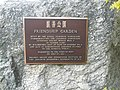 Hope friendship garden plaque.jpg