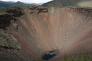 Khorgo - A view into the crater