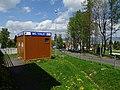 Horní Hanychov, Beranova cesta, záchodky u parkoviště P3.jpg