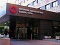 Hospital Sagrat Cor.JPG